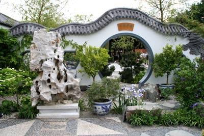 中国の庭2